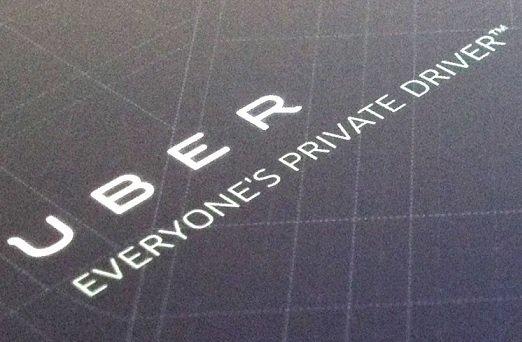 В Uber China заявили о слиянии с Didi Chuxing