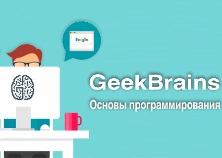 Mail.Ru Group выкупила контроль всервисе для обучения программистов GeekBrains