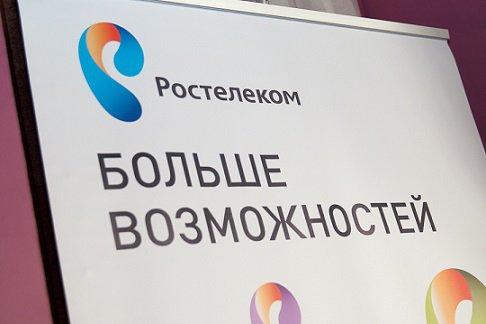 «Ростелеком» иTele2 запустили виртуальный оператор связи