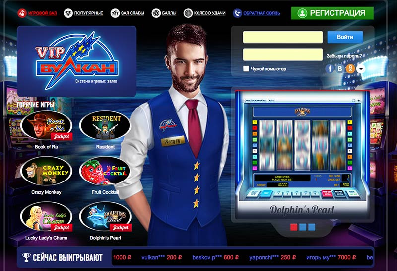 Pokerstars eu download клиент casino