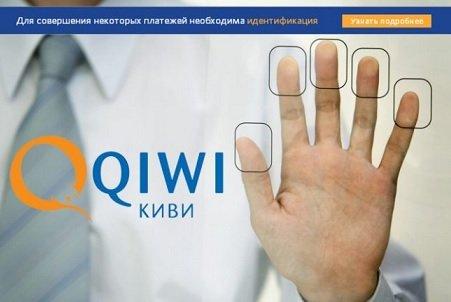 Qiwi подчеркивает технологию блокчейн вотдельный бизнес