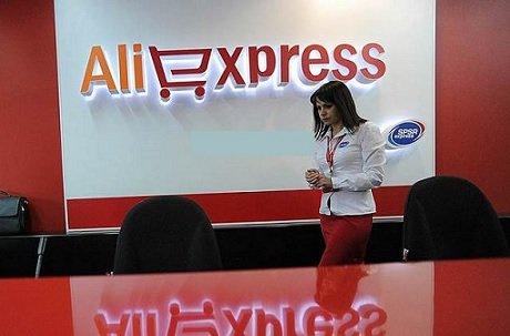 AliExpress анонсировал доставку товаров по Российской Федерации заодин день