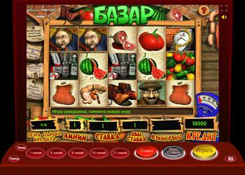 Кино про игровые аппараты автоматы игровые покер играть бесплатно