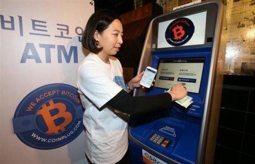 Сзапретом криптовалюты вЮжной Корее Япония заберет себе 60% торговли