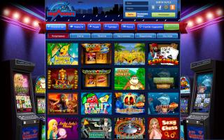 казино вабанк онлайн на деньги