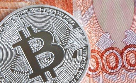 В Минфине предложили лицензировать криптовалютные обменники
