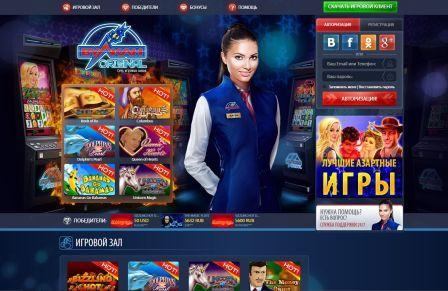 Франк Казино (Frank Casino) - играть онлайн на официальном