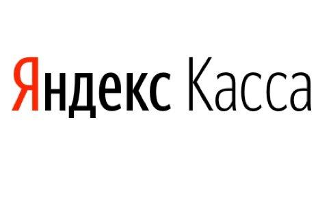 «Яндекс.Касса» готова интегрировать биткоин, однако регулятор недаёт