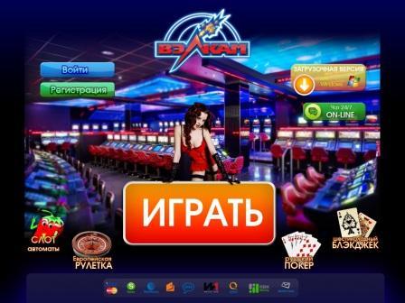 Игровые автоматы Колумб бесплатно без регистрации, играйте