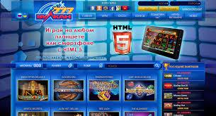 Вывод денег из казино 2012 игровые автоматы играть бесплатно гладиато