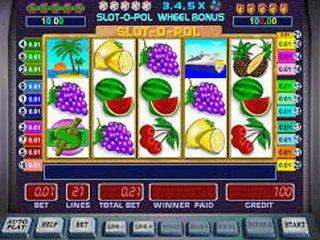 Игровые автоматы бесплатно ибез регистрации игровые аппараты играть бесплатно и б