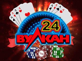Картинки по запросу казино вулкан 24