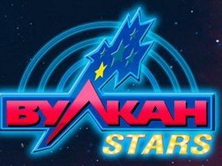 «Вулкан Старс» – виртуальное казино нового поколения!