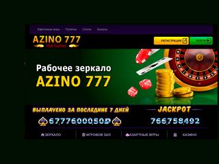 казино vulkan stavka официальное зеркало