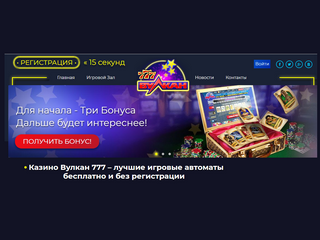 Online casino video как заработать no download