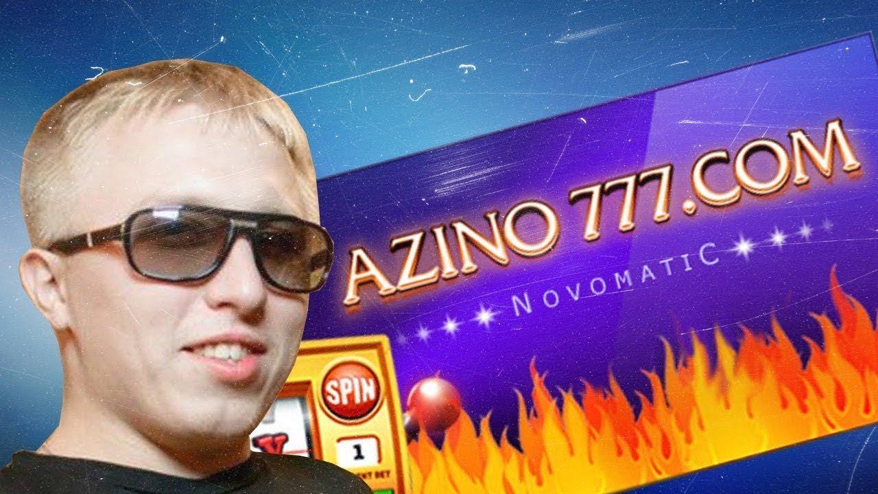 фото Azino 777 www