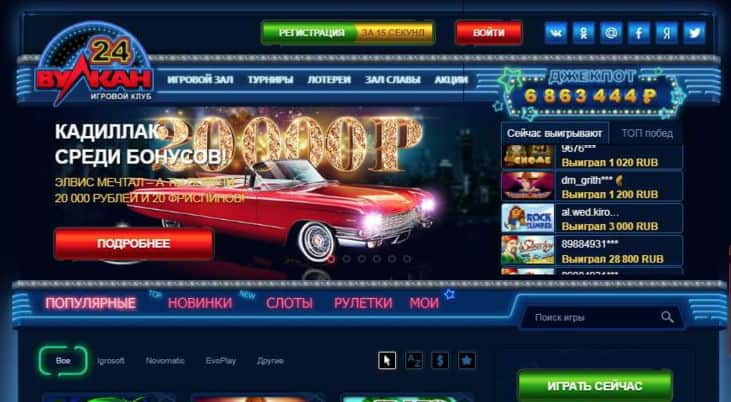 Американский poker online aff series password