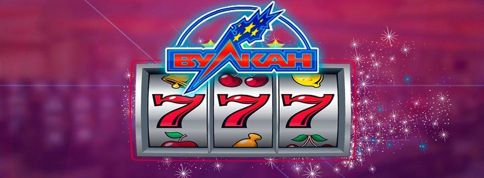 вулкан 777 онлайн казино