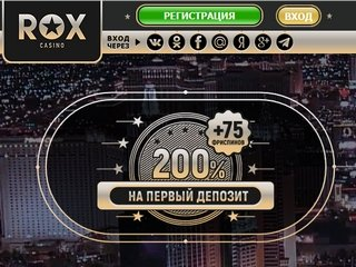 Играйте и веселитесь в казино Рокс онлайн roxcasinos.co/rc/