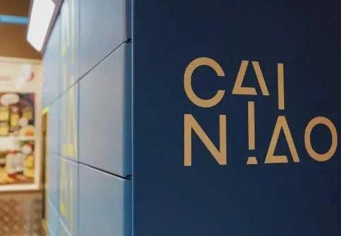 Cainiao выделит на поддержку малого бизнеса в России 700 млн руб.