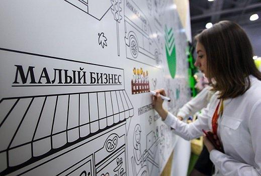 С начала пандемии российский рынок покинули 4,5 млн субъектов МСП