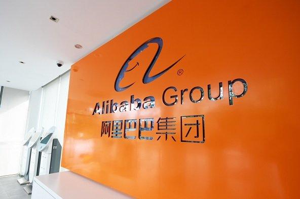 Интернет-компании из КНР впервые в истории столкнулись с антимонопольными санкциями