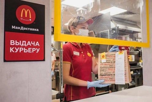 В России появились гибридные рестораны McDonald's