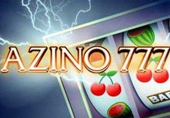 Онлайн казино azino - увлекательные приключения и несметные богатства ждут только Вас!