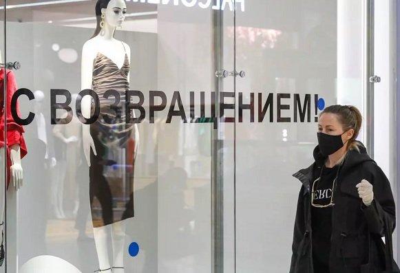 Российский бизнес не верит в скорое завершение эпидемии