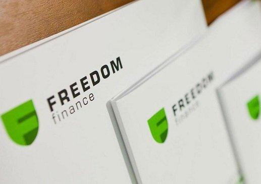 Данные клиентов «Фридом Финанс» оказались в интернете