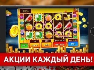 Бонусы онлайн казино Плейдом