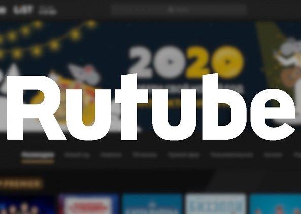 «Газпром-медиа» консолидировал 100% Rutube