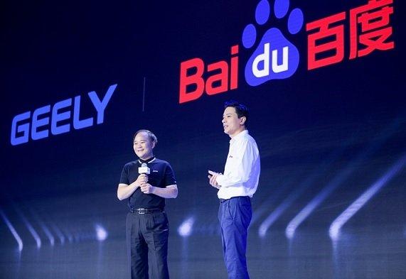 Baidu и Geely договорились о совместном производстве электрокаров