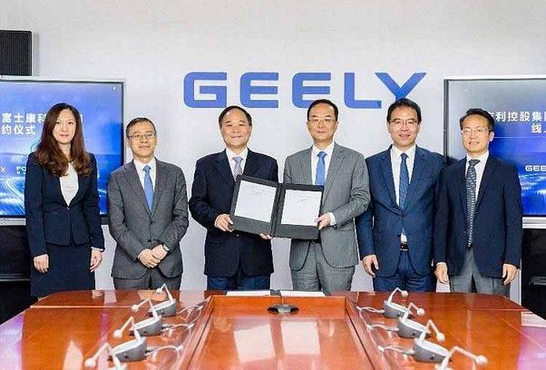 Foxconn договорился с Geely о контрактном производстве робомобилей и электрокаров