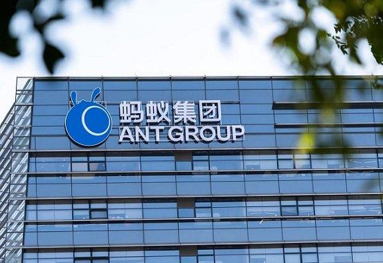 Ant Group договорилась с российскими компаниями об учреждении двух СП