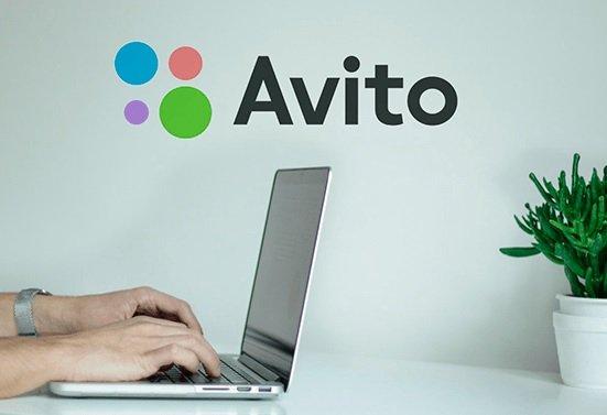 Avito начнет работать в формате маркетплейса