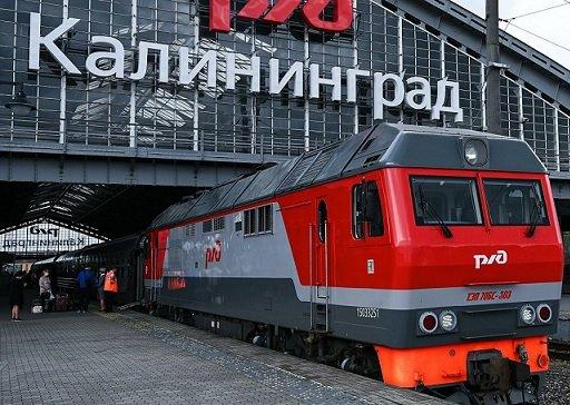 В зданиях российских вокзалов появятся магазины, отели и фитнес-клубы