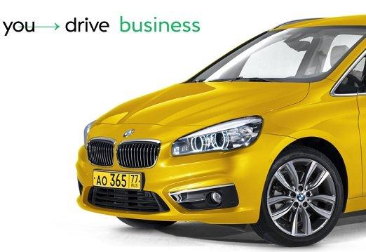 YouDrive предложил петербургским таксистам автомобили в аренду
