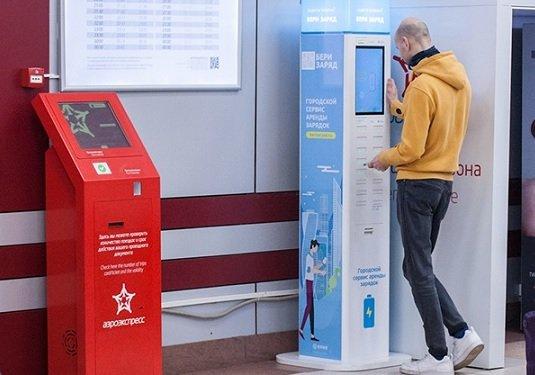Инвесторы предоставили 431 млн руб. основателю сервиса «Бери Заряд!»