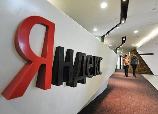 «Яндекс» получил долю в капитале производителя телевизоров