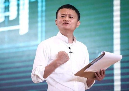 Бизнес-школа Д. Ма прекратила прием студентов по требованию властей КНР