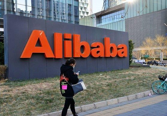 Alibaba заплатит почти 3 млрд USD за несоблюдение норм антимонопольного законодательства