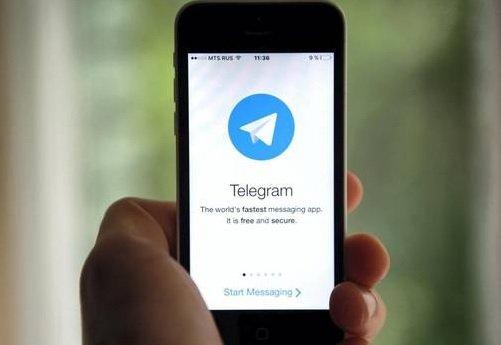Telegran решил привлечь на долговом рынке еще 750 млн USD