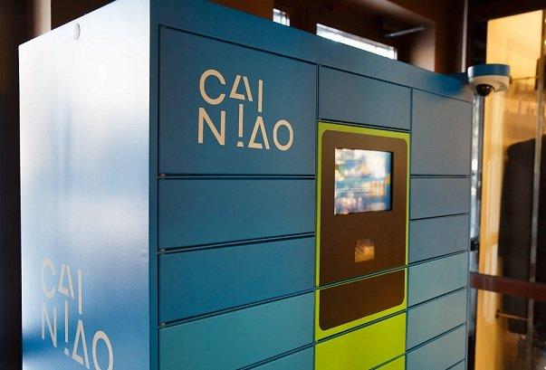 Cainiao вложит в развитие постаматной сети в РФ 2 млрд руб.