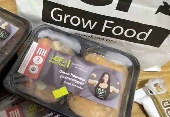 Grow Food начал перерабатывать пластиковую упаковку
