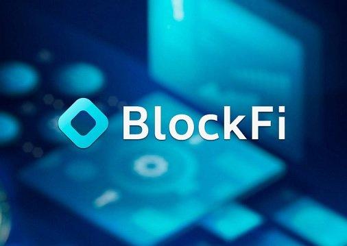 BlockFi ошибочно перевела клиентам по 700 BTC