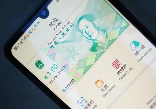 Пекинцы получат цифровые юани на 6,2 млн USD