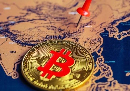 Власти КНР взяли под арест 1,1 тыс. чел. за отмывание средств с помощью цифровой валюты