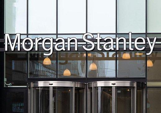 Непривитые сотрудники Morgan Stanley не будут допускаться в нью-йоркские офисы