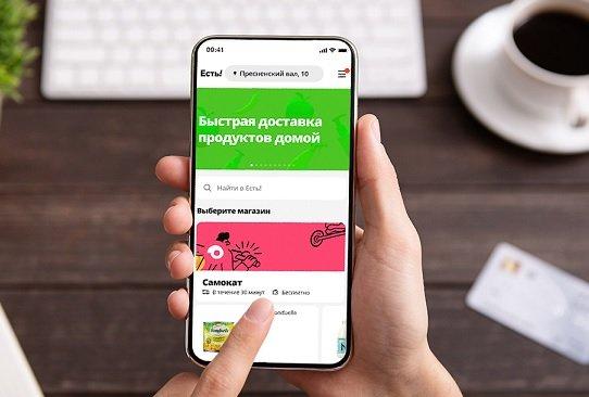 AliExpress впервые раскрыл показатели сервиса «Есть!»